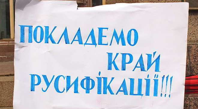 Повідомити новину - image 80_main on http://kyivtime.co.ua