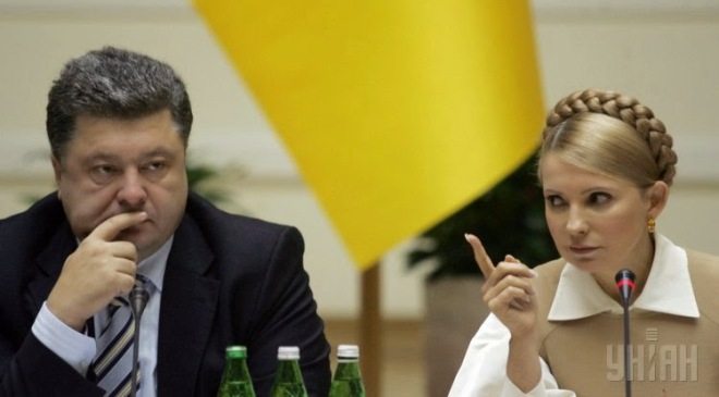 Що чуєте ви: «Єнні» чи «Лорел»? - image poroshenko-i-timoshenko on https://kyivtime.co.ua
